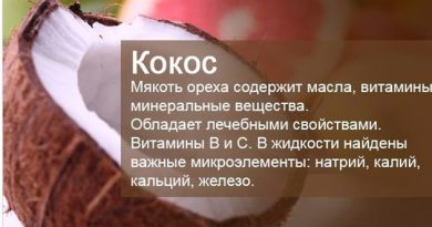 r7eoeokr5uy