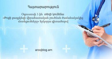 aroxjblog