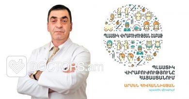 armen-hovhannisyan-fb_0