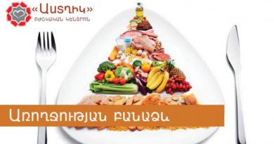 banadzev21-copy-700x394