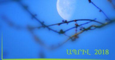 lunar-calendar-04