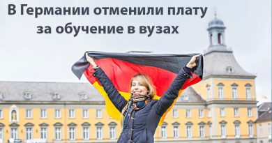 tuition-fees-are-abolished-in-german-universities