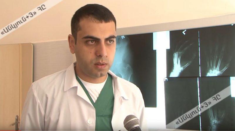 (Armenia) Ալավերդու բժշկական կենտրոնը նոր վնասվածքաբան ունի