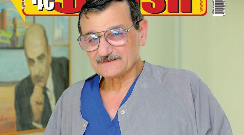(Armenia) Վիրահատության ժամանակ ես չեմ մտածում կյանք փրկելու մասին, այլ` սրտի հետ կապված որ շեղումն ինչպես շտկել եւ երբ հաջողվում է, բնականաբար, ուրախանում եմ. Հրայր Հովակիմյան