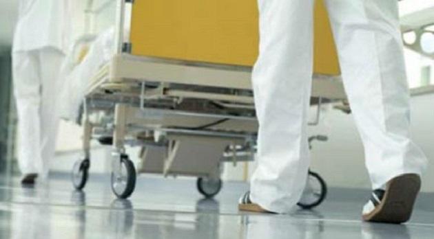 հիվանդանոց...