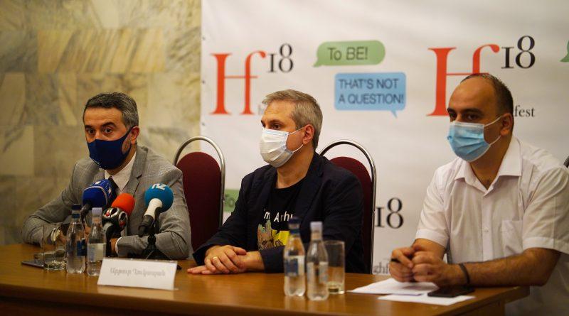 (Armenia) Համավարակի պայմաններում 18-րդ «ՀԱՅ ՖԵՍՏ»-ը կկայանա հոկտեմբերի 1-8-ը՝ նոր ձևաչափով և նոր լուծումներով