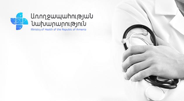 (Armenia) Բանակցություններ դատագենետիկական նույնականացման նոր սարքի ձեռքերման շուրջ