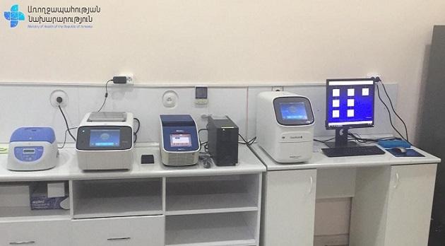 (Armenia) ԴՆԹ փորձաքննություններ իրականացնող երկրորդ սարքն արդեն գործարկվել է