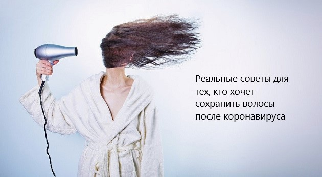 1609876697_woman-586185_1280