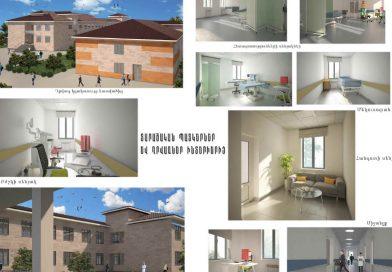 (Armenia) Պետբյուջեով կվերանորոգվի Հոգեկան առողջության պահպանման ազգային կենտրոնը