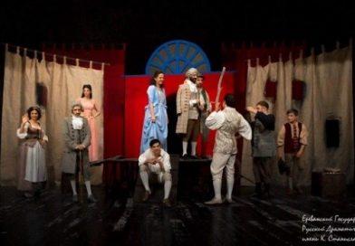 (Armenia) «Սկապենի արարքները»՝ ռուսական թատրոնի բեմում